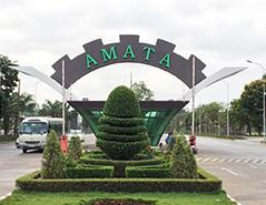 アマタ工業団地