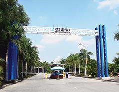 KIZUNA レンタルサービス工場
